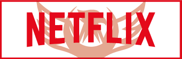Kategori: Netflix > Yerli-Yabancı Film